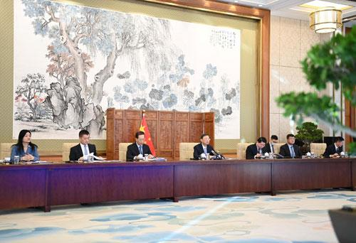 src=http___new.fmprc.gov.cn_ce_ceun_chn_zgyw_W020210202448205355742.jpg&refer=http___new.fmprc.gov.jpg