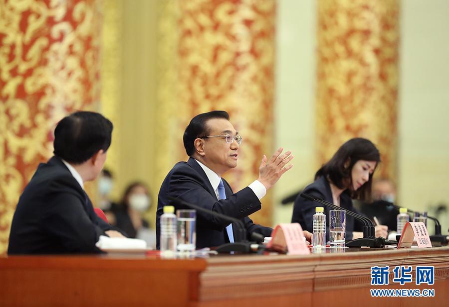 src=http___www.xinhuanet.com_politics_2020lh_2020-05_28_1126045689_15906606436481n.jpg&refer=http___www.xinhuanet.jpg