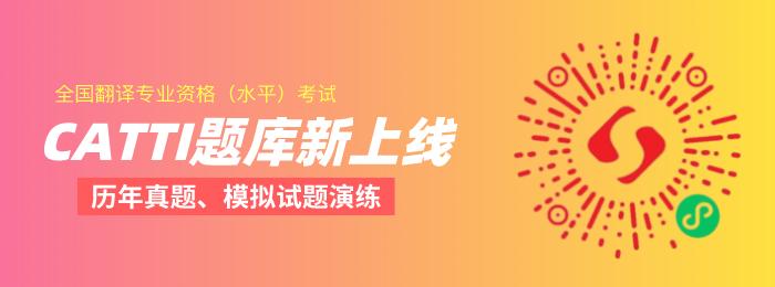 题库推广_自定义px_2021-08-09-0.png