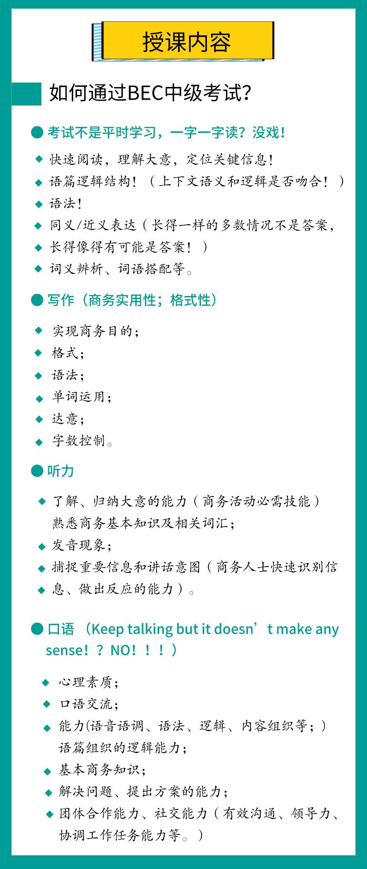 默认标题_自定义px_2020-10-22-0 (2).png