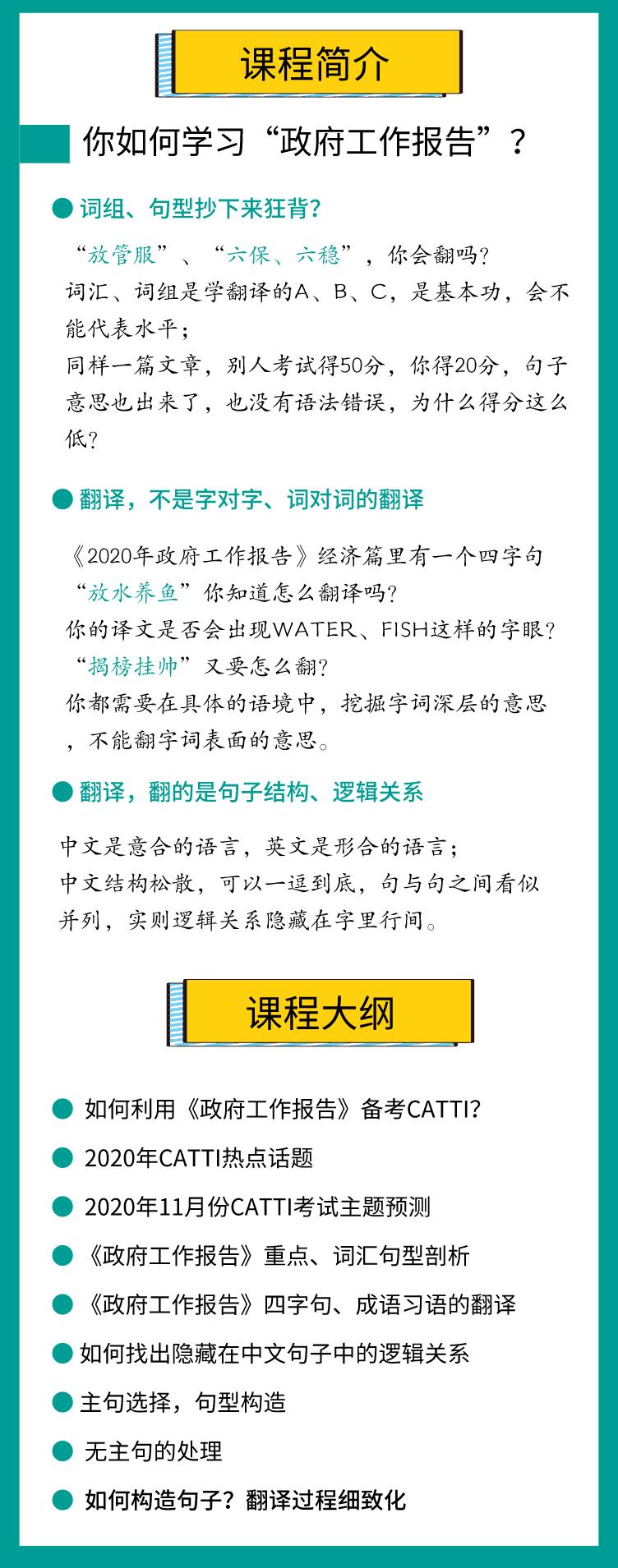 默认标题_自定义px_2020-10-30-0 (1).png