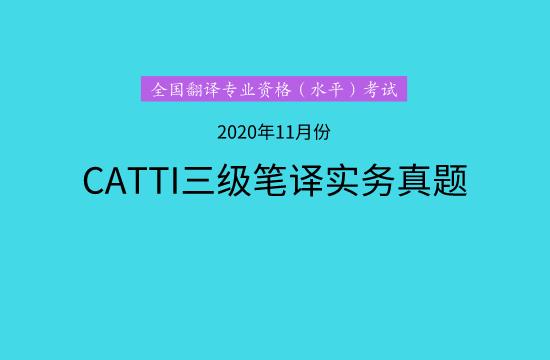 默认标题_自定义px_2020-11-16-0.png