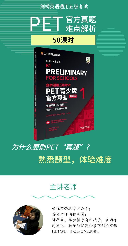 默认标题_自定义px_2021-08-05-0 (6).png