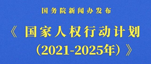 src=http___imgs.hnntv.cn_material_news_img_640x_2021_09_20210909100650neOI.png&refer=http___imgs.hnntv.jpg