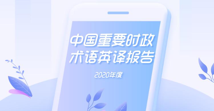 默认标题_电商横版海报_2021-10-12+10_33_37.png